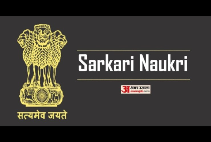 Govt Vacancy for Upper Division Clerk Posts, Graduates can Apply Before April 30