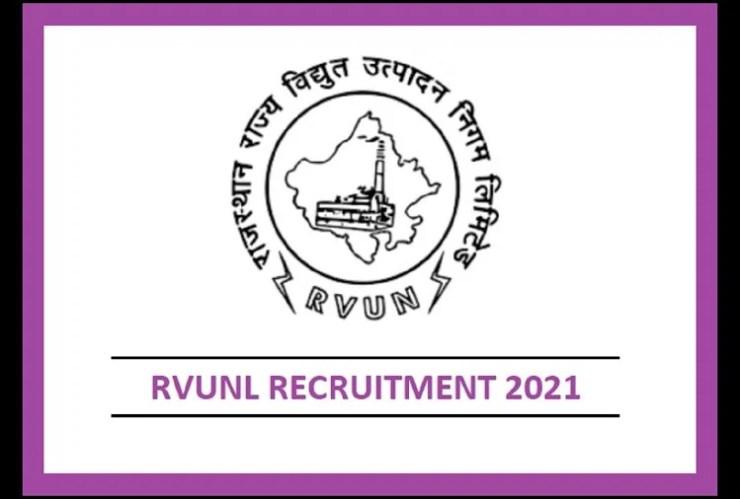 RVUNL Recruitment 2021: Application Deadline for More than 1 Thousand TSP & Non TSP Posts Extended, Details Here