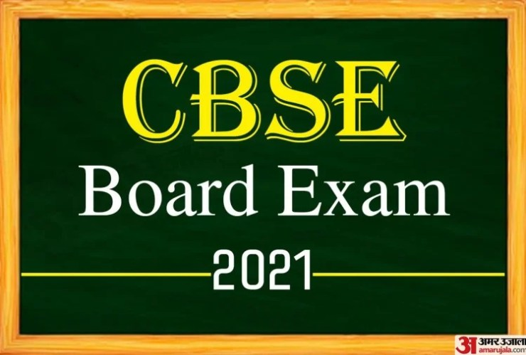 CBSE Board 10th, 12th Practical Exams 2021 Commences with COVID-19 Safety Guidelines