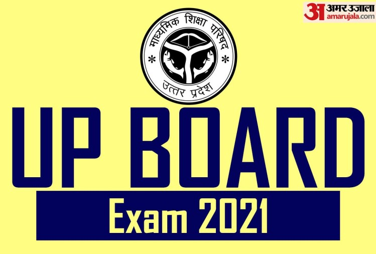 UP Board Results 2021: Last Year Answer Sheets Evaluated on Red, Orange, Green Zone Basis