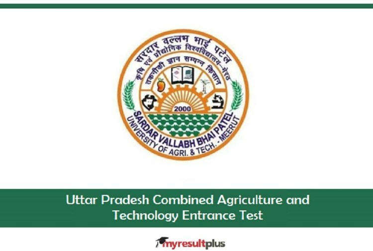 UPCATET 2021 Application Form Released, Dates & Details Here