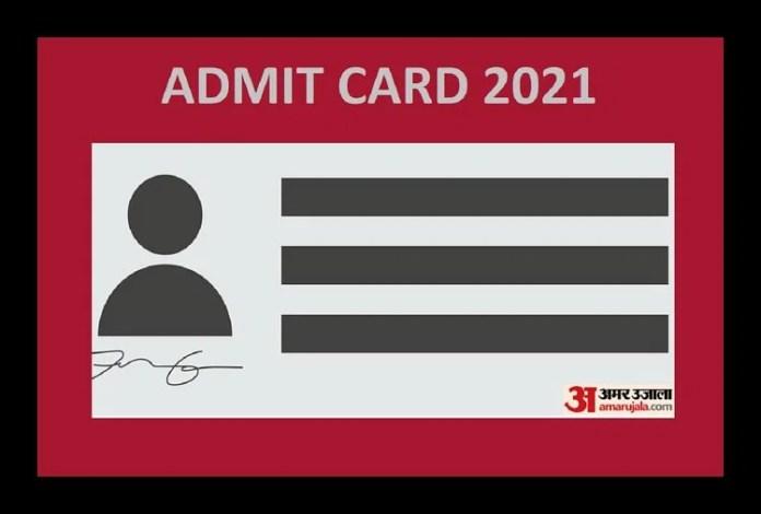 एम्स आईएनआई सीईटी 2021 एडमिट कार्ड जारी, यहां डाउनलोड करने के लिए सीधा लिंक