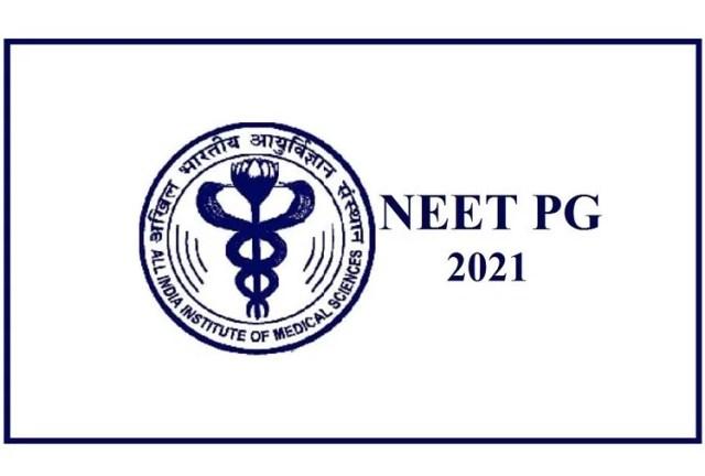 NEET PG 2021 परीक्षा 4 महीने से स्थगित, मेडिकल छात्र COVID ड्यूटी में लगे रहेंगे