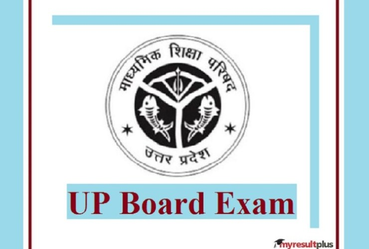 UP Board Class 10th Exam 2021 Revised Datesheet Released, Check Here