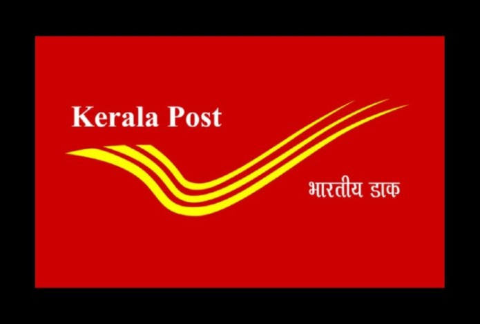 Govt Jobs for 10th Pass, Applications are Invited for 1421 Posts till April 10