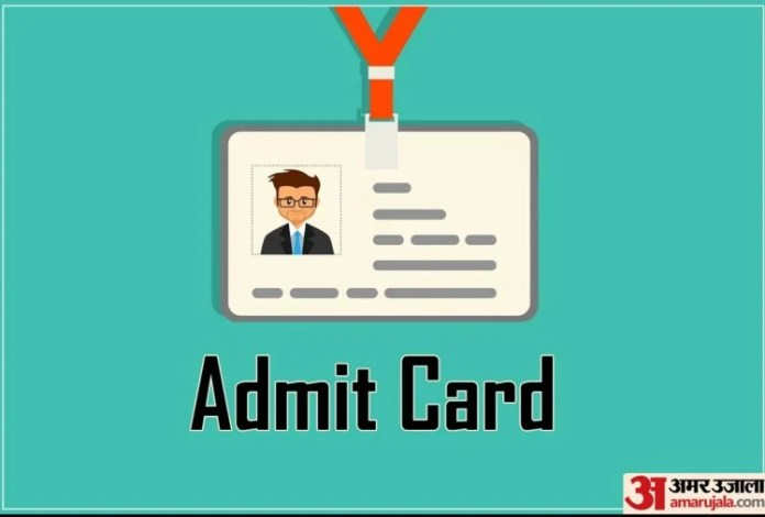 SSC CPO SI DME Admit Card 2021 Out, Steps to Download Here