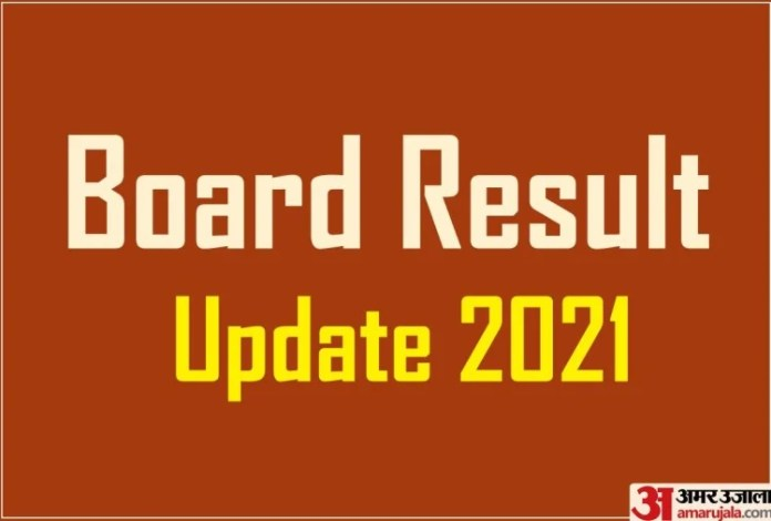 CISCE Board Result 2021: ICSE, ISC results expected soon, know how to check