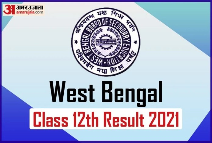 West Bengal HS result 2021 declared, 86 students among top 10 rank holders