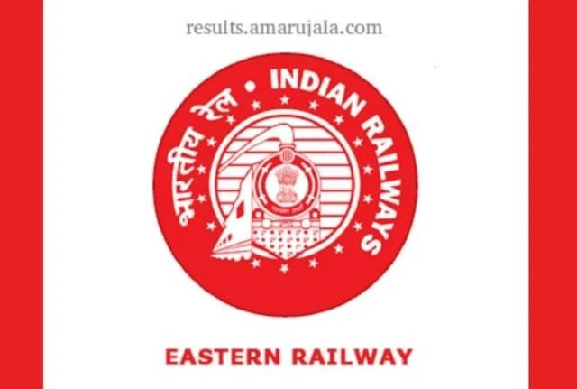 पूर्वी रेलवे के लिए आरआरसी ट्रेड अपरेंटिस भर्ती 2021 शुरू, 12वीं पास कर सकते हैं आवेदन