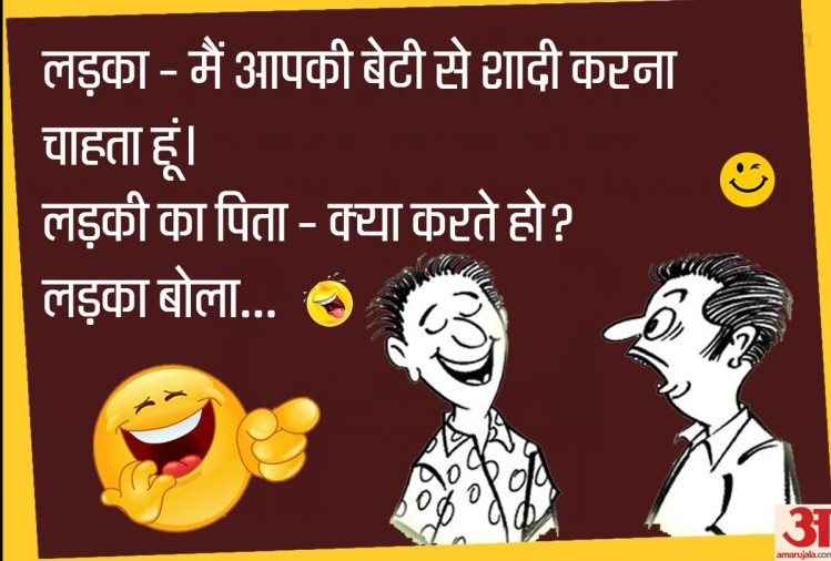 Jokes Hindi Funny Jokes Majedar Chutkule Husband Wife Jokes Latest ...