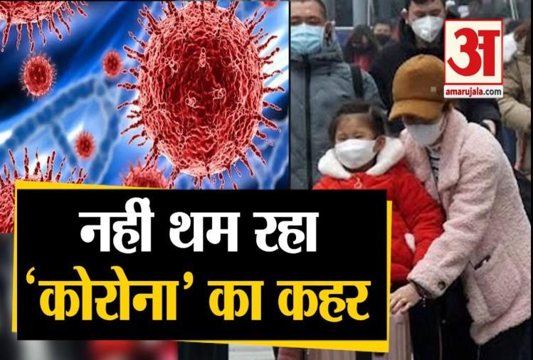 British Scientists Made coronavirus vaccine Globally Deaths Reach ...