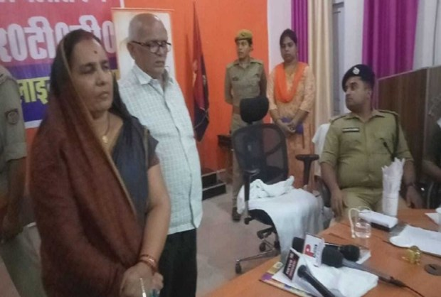 Girija Tripathi accused of deoria case has got many honors by officers