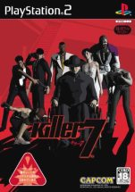 Japan-Boxart der PS2-Fassung