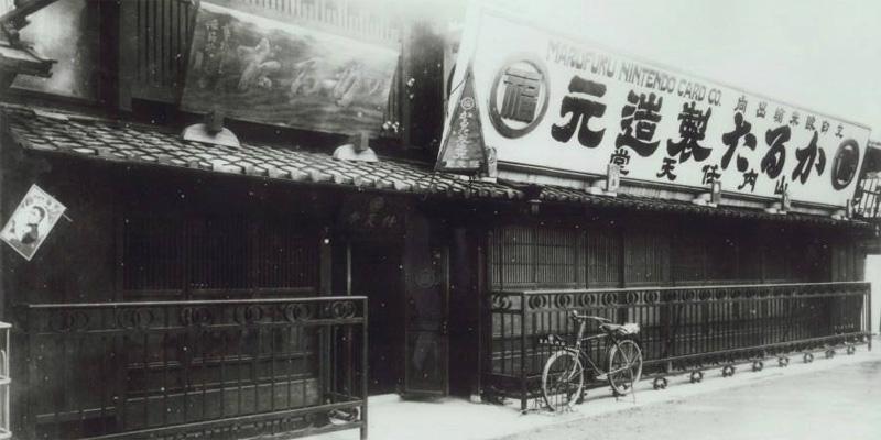 Nintendo HQ 1889