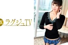 ラグジュTV 559