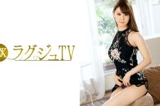 ラグジュTV 587