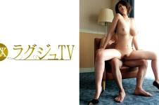 ラグジュTV 654