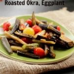 How to Make Roasted Okra and Eggplant from Spinach Tiger
