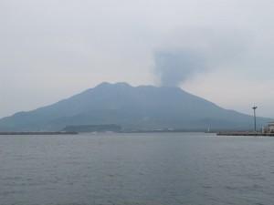 Kagoshima volcano blowing smoke
