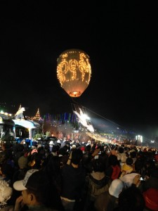 Taunggyi converted 01
