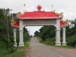 Thai Vietnamese friendship village, Nakhon Phanom