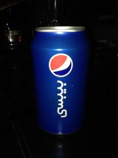 Pepsi in Arabic.