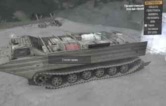 PTS-M-v24.04-1