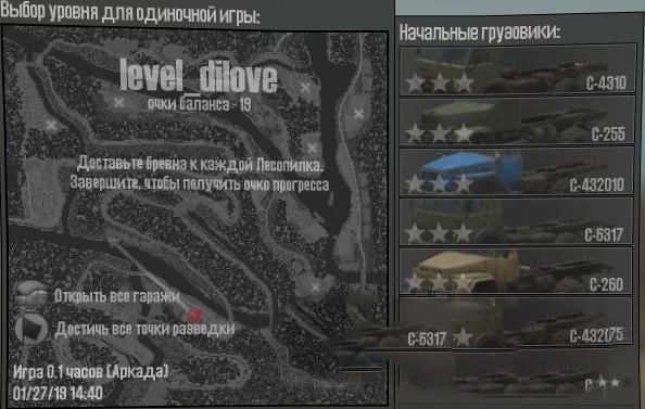 Dilove-Map-v012119-1