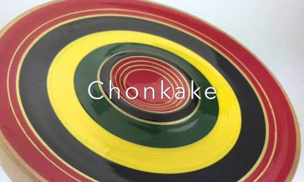 Spintop, Koma and Chonkake by Taka
