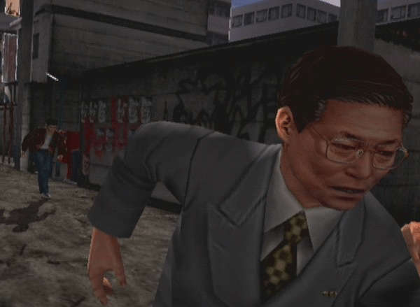 What's Shenmue à2