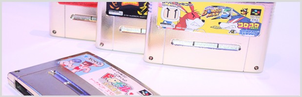 Entête Gold Cartridges
