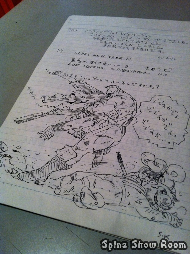Mi-Ka-Do Game Center Takadanobaba 13