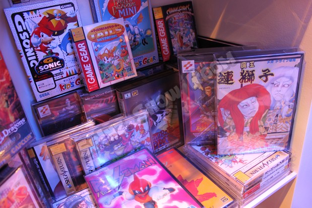 Sega Hibaihins 02 619 px
