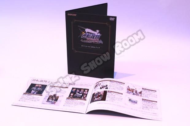 Gyakuten Saiban Meets Orchestra DVD