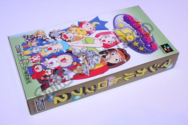 Magical Drop 2 Bunka Housou Special Version 2