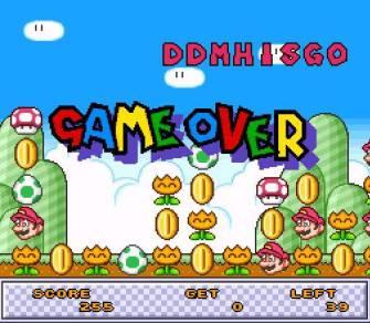 UNDAKE 30 Same Game Daisakusen Mario Version Sample 03