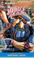 JoJo's Bizarre Adventure - Soif de Sang (J'ai Lu)