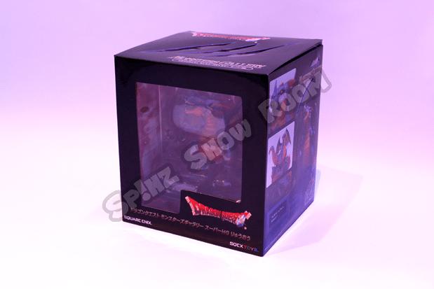 Dragon Quest HG Figure Dragon Lord Boxe - 01 619