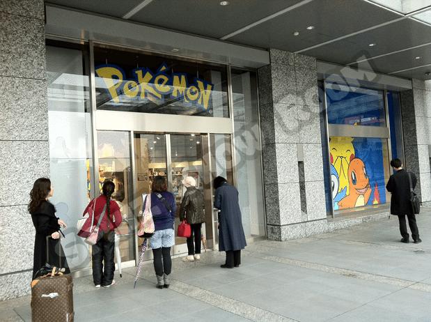 Pokemon Center Tokyo - Clients