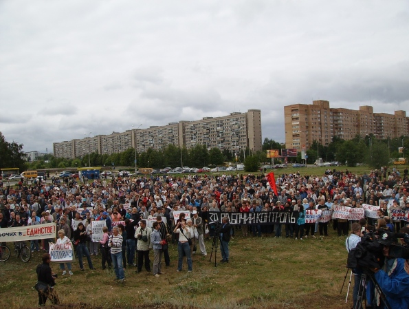 """Avtovaz workers' rally on 6 August. The white-on-black banner says """"For workers' control"""""""