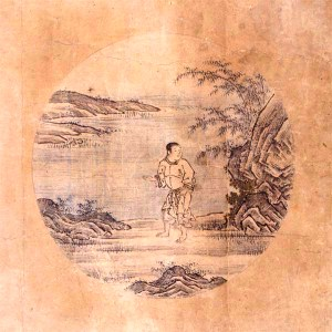Kuòān Shīyuǎn's Ten Bulls 1: In Search of the Bull