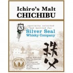 Silver Seal Chichibu thumbnail