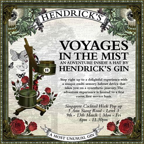 Hendrick's events are never, ever mundane