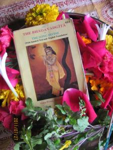 bhagwad-gita-gyaneshwari-015