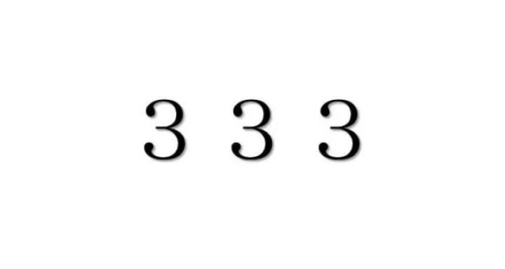 エンジェルナンバー「333」を見た時の重要な6の意味