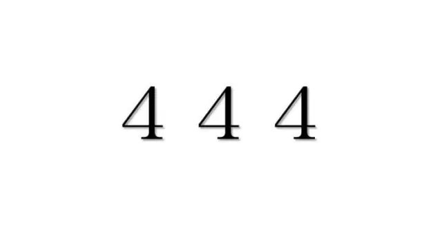 エンジェルナンバー「444」を見た時の重要な6の意味