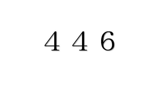 エンジェルナンバー「446」を見た時の重要な7の意味