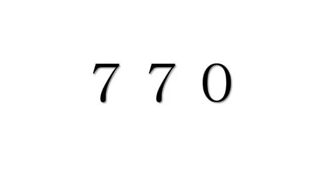 エンジェルナンバー「770」を見た時の重要な7の意味