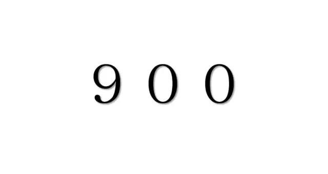 エンジェルナンバー「900」を見た時の重要な7の意味