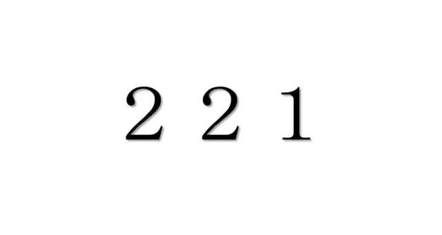 エンジェルナンバー「221」を見た時の重要な7の意味